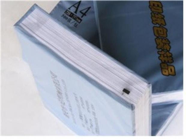 Embaladora de Resma A4 - Plástico