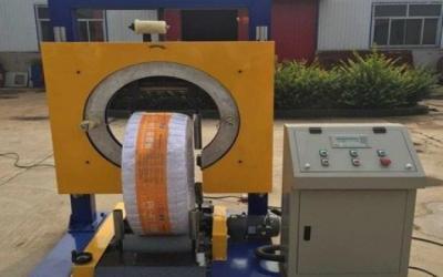 Embaladora para Mangueiras e Tubos Corrugados em PVC, PP e PEAD